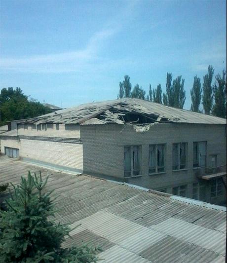 Слов янськ школу і житлові будинки