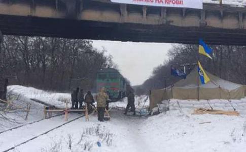 Уучастников блокады наДонбассе изъяли поезд— милиция