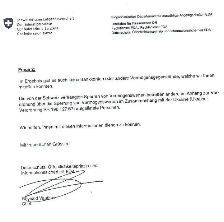 Власти Швейцарии: Виктор Янукович неимеет банковских счетов иактивов вШвейцарии