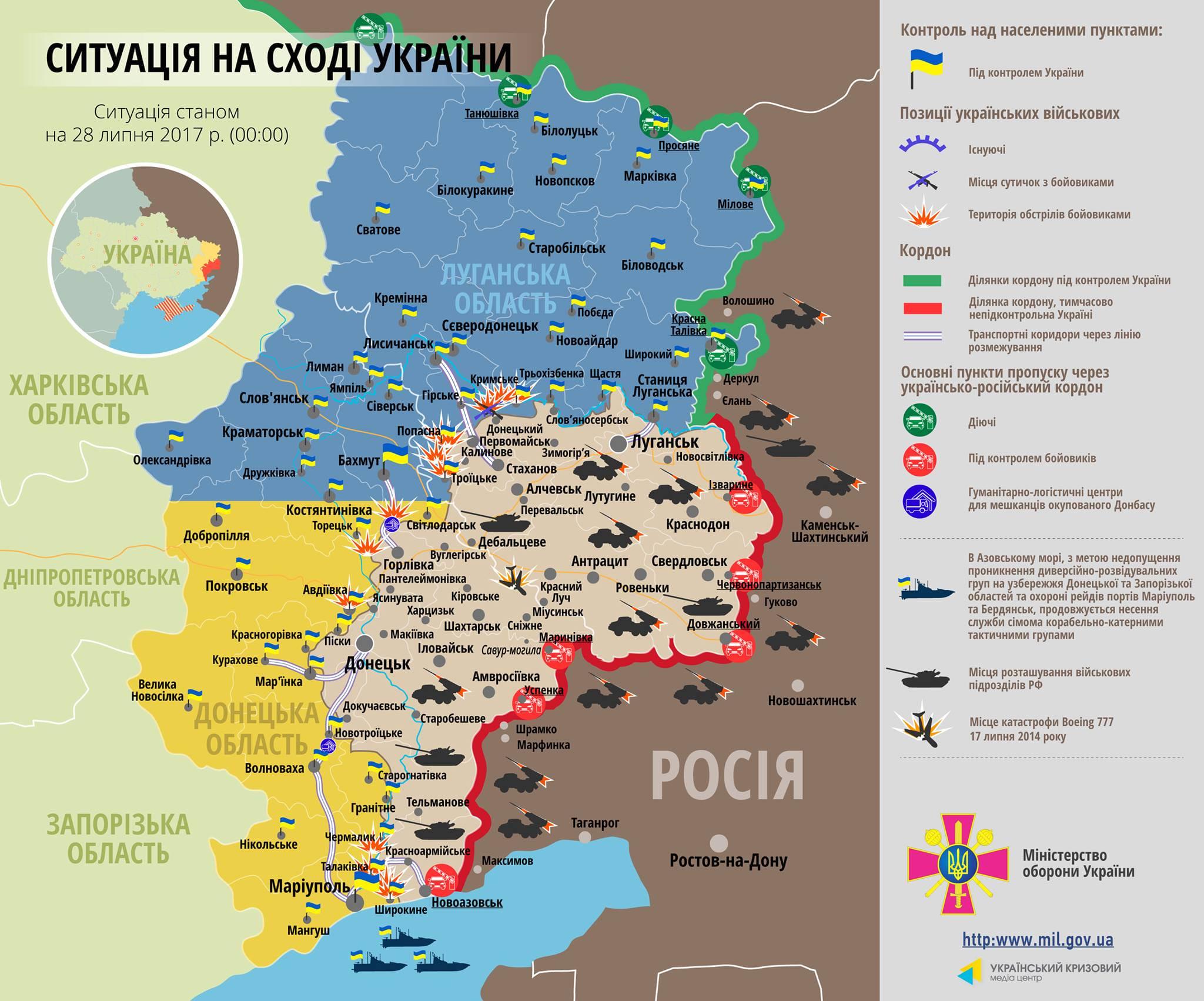Боевики обстреляли опорный пункт вНовотошковском, есть раненые— АТО