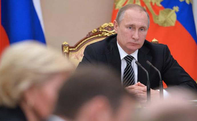 Суд против Российской Федерации вГааге: стало известно опроблемах государства Украины