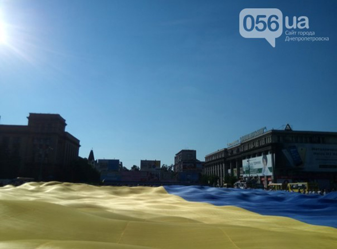 Савченко помогла развернуть наибольший флаг Украины вДнипре