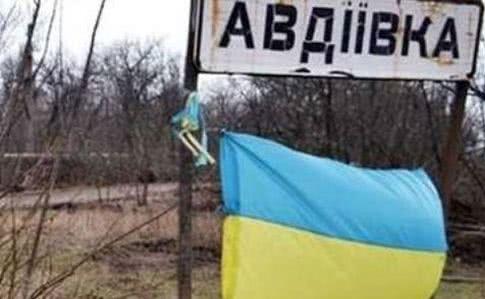 Электроснабжение Авдеевки отсутствует, прекращено водоснабжение,— ГосЧС