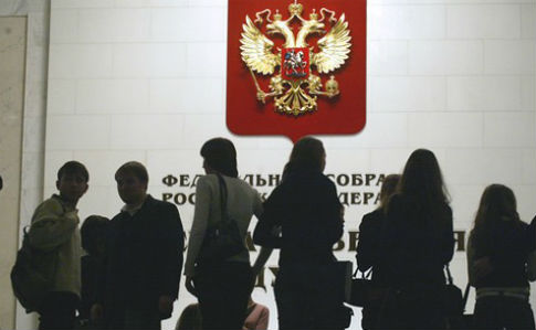 Украина озвучила свои условия для проведения выборов в Государственную думу РФ