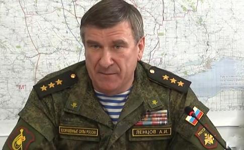 Россия отзывает офицеров изСЦКК наДонбассе