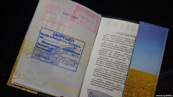 Насъезд белорусов мира непустили представителя от Украинского государства