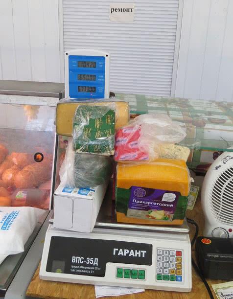 ВСевастополе сожгли практически 400кг потенциально рискованных сыров иколбас