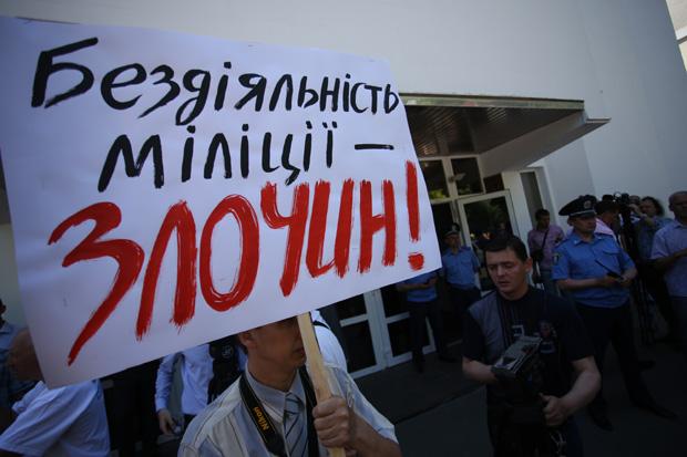 Захарченко напомнили о том, что бездействие - преступление
