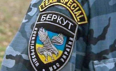 Экс-бертуковцы вплоть доэтого времени работают в милиции — Разгон Майдана