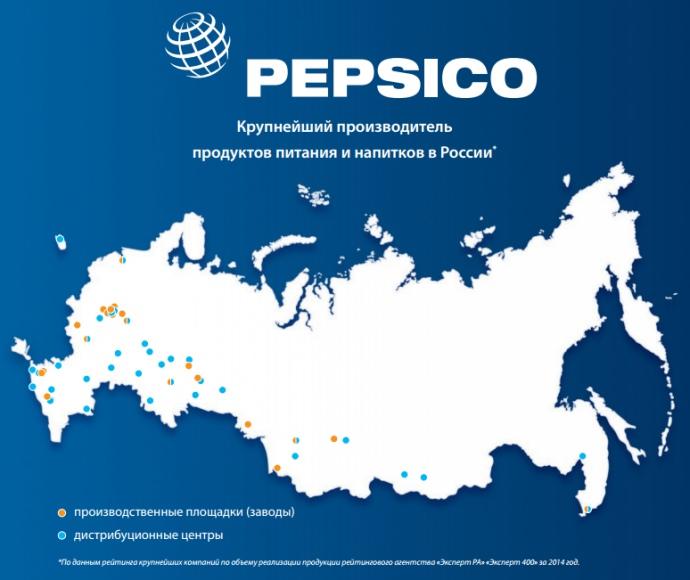 Брошури компанії Pepsico містили таку карту