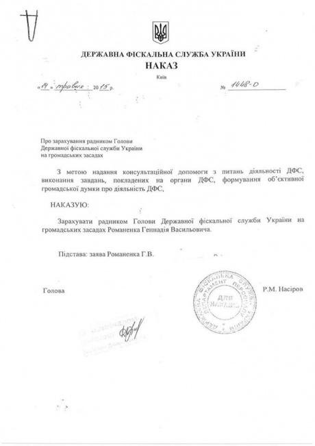 Суд над Надеждой Савченко могут перенести в Ростов-на-Дону, - адвокат - Цензор.НЕТ 2576