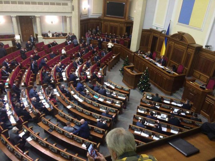 Вечернее совещание  Рады несостоялось из-за неявки депутатов