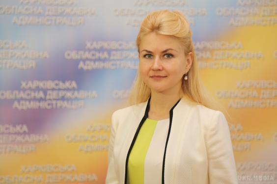 Результаты конкурса наместо губернатора: Светличная стала главой Харьковской ОГА