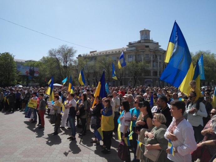 ВМариуполе прошел митинг единства «Мариуполь— это Украина!»