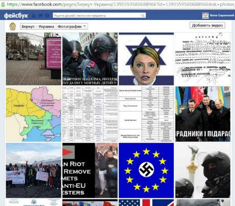 Сіоністка Тимошенко і карта розділу України на три частини