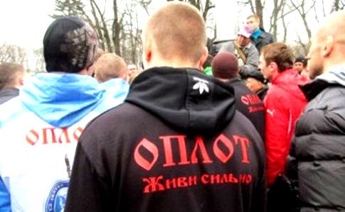 ВСумской области схвачен террорист Оплота