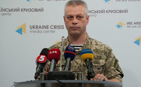 Украинский военный умер, шестеро ранены засутки взоне АТО