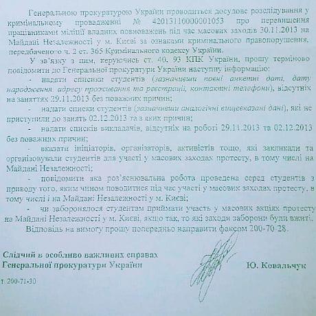 Украина: кабинетные решения революционного периода