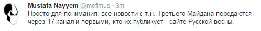 Найєм: Найактивніше третій Майдан освітлюють прокремлівські сайти - фото 1