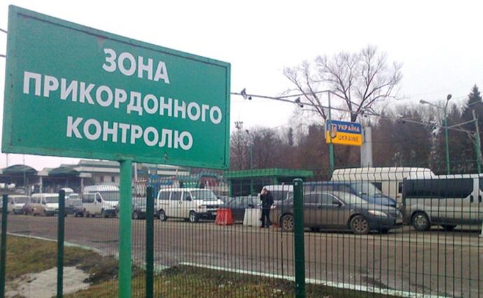 Награнице изЕС на государство Украину образовались километровые очереди