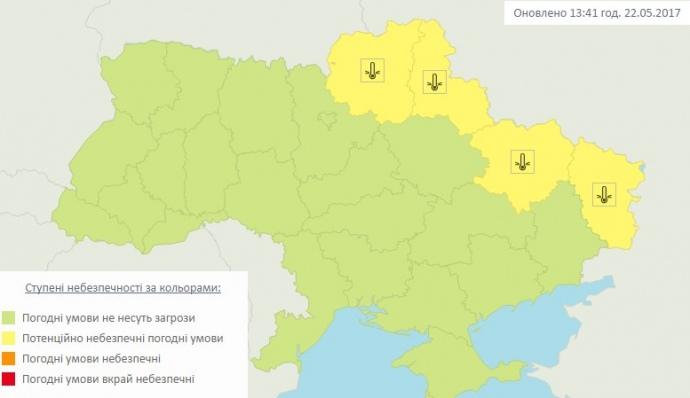 Учотирьох областях України 23 травня очікуються заморозки,— ДержНС