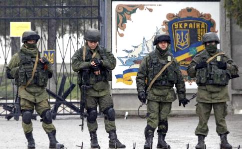Допроекту закону про реінтеграцію Донбасу занесли Крим і дату початку окупації