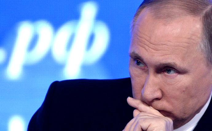 Россия, которую мы потеряем