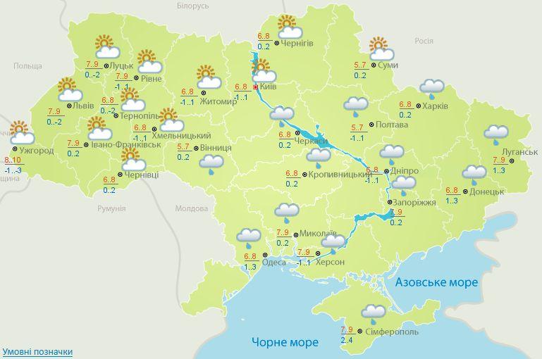 Сегодня вУкраинском государстве пройдут дожди, кое-где смокрым снегом
