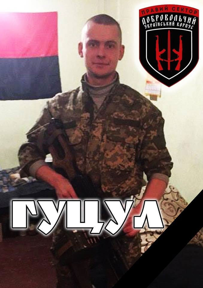 За минувшие сутки погибших нет. Ранены трое украинских воинов, - спикер АТО - Цензор.НЕТ 9626