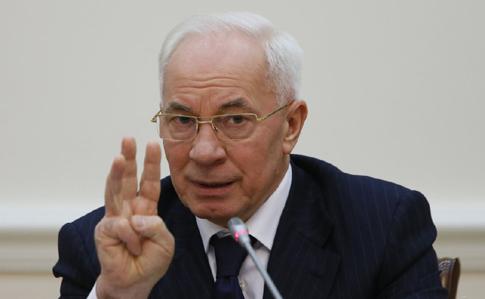 Азаров пообещал вернуться ипостроить новейшую Украинское государство