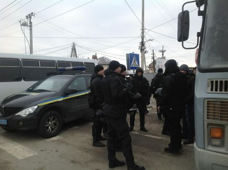 Акція під Межигірям Януковича