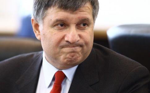 Первый этап реформы МВД завершится 31 мая в Мариуполе, - Аваков - Цензор.НЕТ 4552