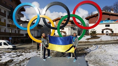 Пара українців відмовилася від сочинських ігор через дії
