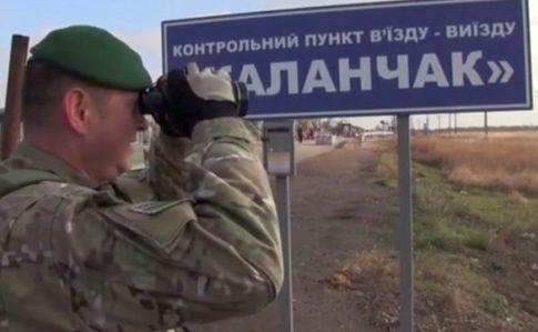 Наадмингранице сКрымом зафиксирована повышенная активность русских военных— ГПСУ