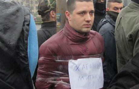Фото: Мукачево.net