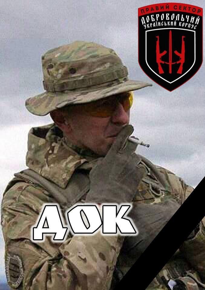 За минувшие сутки погибших нет. Ранены трое украинских воинов, - спикер АТО - Цензор.НЕТ 8291
