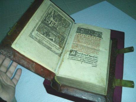Цінні книги з Межигіря