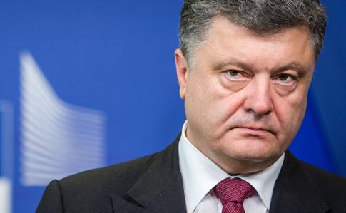 Российская Федерация пробует повторить крымский сценарий наДонбассе— Порошенко