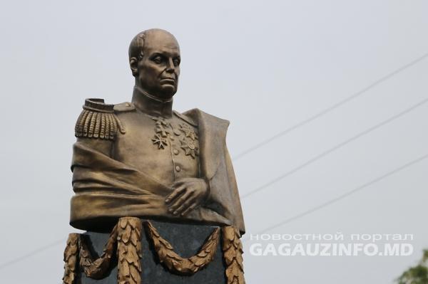 Набатьківщині Порошенка відкрили пам'ятник російському генералу