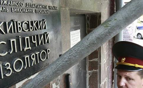 ВСИЗО ухо «торнадовцу» отрезал экс-командир роты Онищенко,