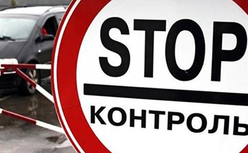 ВРФ сделали объявление  опаспортах «Л/ДНР»