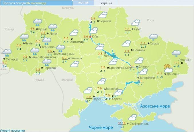 Назаході України упонеділок очікується сильний дощ із мокрим снігом