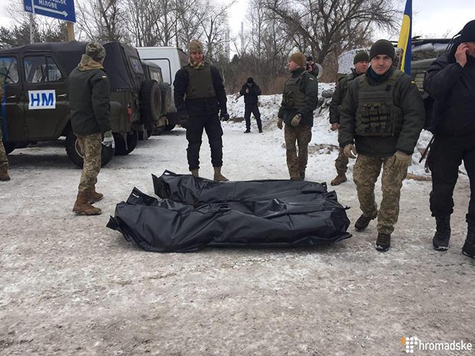 Украине вернули тела двоих военных, которые погибли наСветлодарской дуге