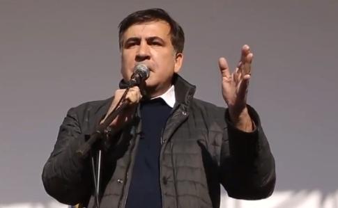 Саакашвілі закликав прихильників і опозицію з'їжджатися під Раду
