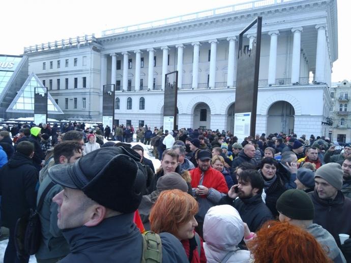 Саакашвили прокомментировал акцию приверженцев Порошенко наМайдане