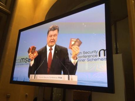 Конференция по безопасности в Мюнхене: недоверие и страхи в речах политиков и Мустафы Найема