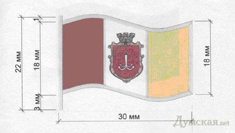 На белой полосе флага отмечается в