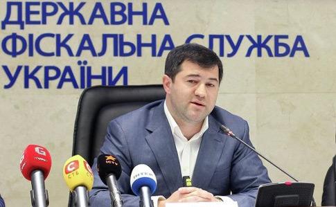 Ukrayna Nazirlər Kabineti Roman Nəsirovu vəzifəsindən azad etdi-RÜŞVƏT QALMAQALI
