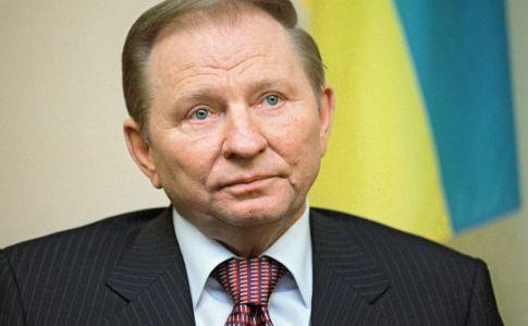 Кучма: Росія пропонує зробити на лінії зіткнення наДонбасі новий кордон