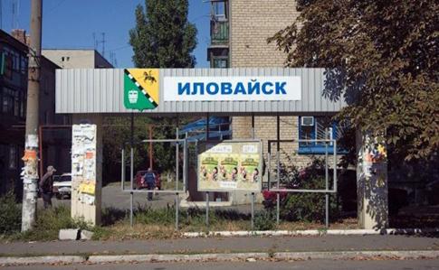 ГПУ завершила досудебную экспертизу поИловайску